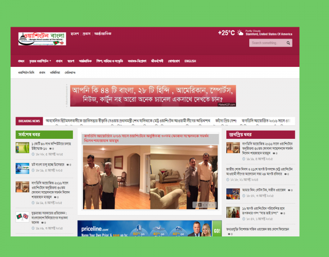 washingtonbangla_front